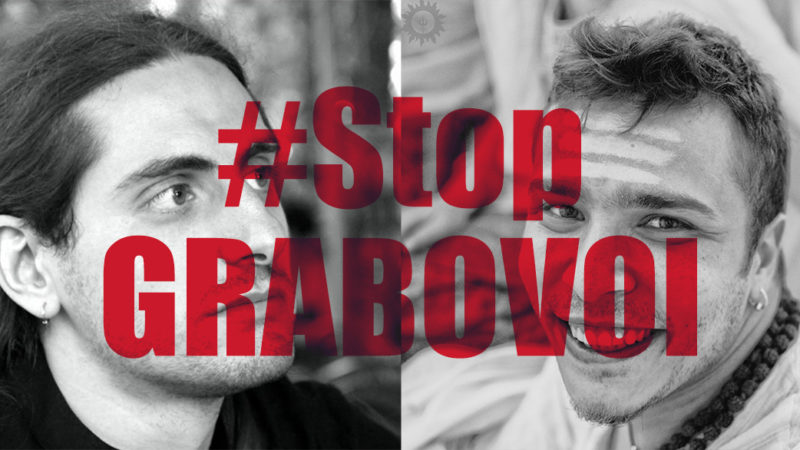 #StopGRABOVOI